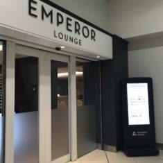 commercial lighting control Emperor Lounge